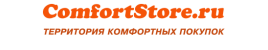 Интернет магазин ComfortStore.ru